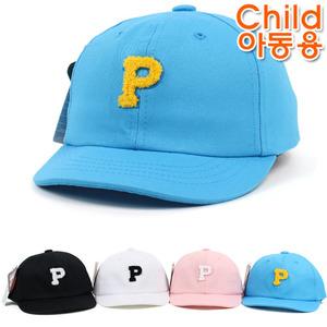 아동용 보플P 볼캡 [E75]